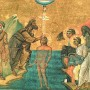 Миниатюра Минология Василия II. Константинополь. 985 г.